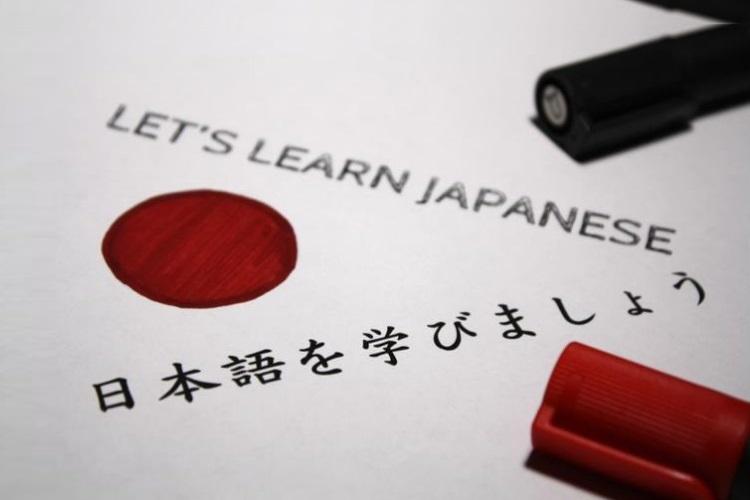 Curso gratuito de japonês