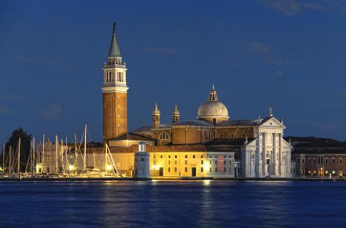 Basílica de São Jorge Maior (Veneza)