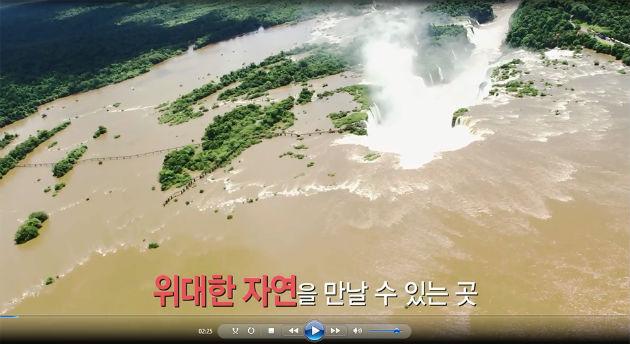 Foz do Iguaçu para o mundo asiático (2)