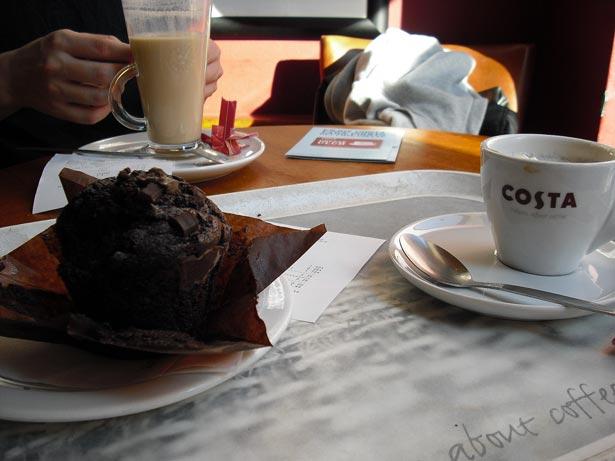 Para cada romance um cenário ideal - café