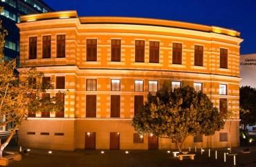 SOLAR - Centro de Convenções SulAmérica foto Ayrton360 (2)